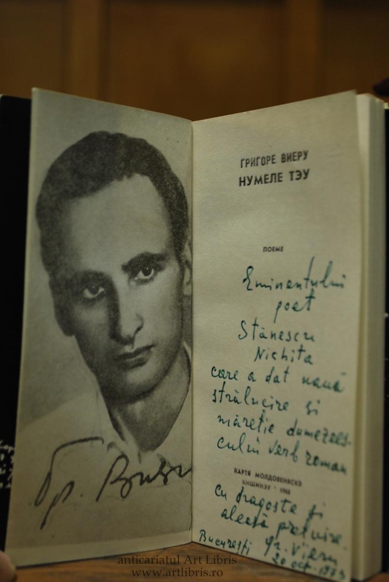 """""""Dumnezeescul verb roman"""" - autografele lui Grigore Vieru catre Nichita Stanescu"""